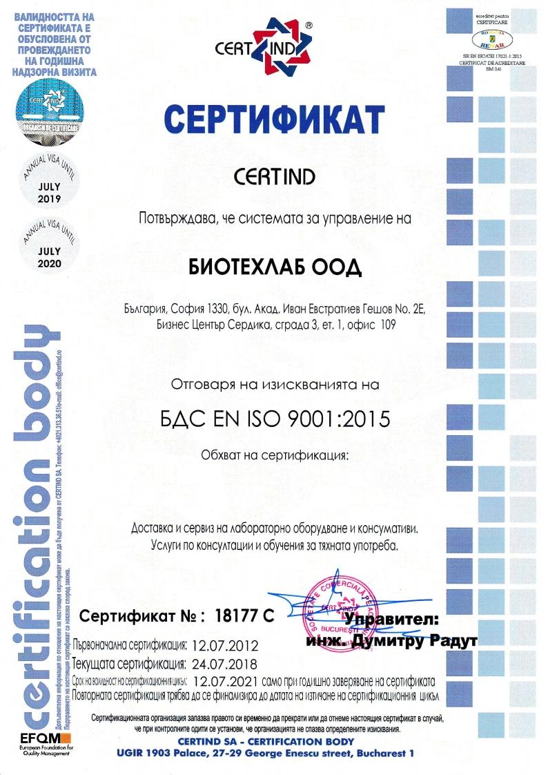 BG_ISOjpg_Page1