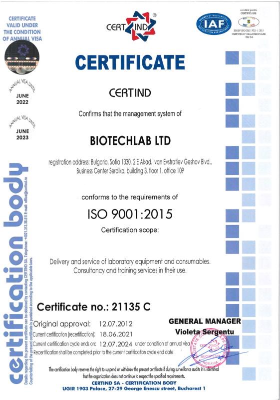 ISO_EN_1